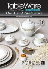 tableware2018年