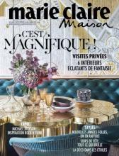 Marie Claire Maison2018年