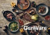 GenWare2019年