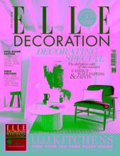 EllE decoration2019年