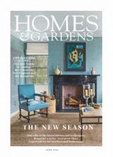 homes garden2019年