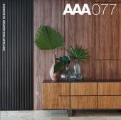 Interiores2021年