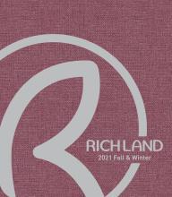 richlan2021年